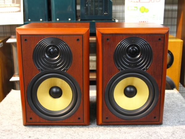 B W Cdm 2 Speakers Review